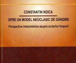 Noica neoclasic